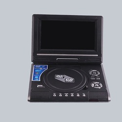 7.8 Inch Portable DVD Player Digital Multimedia Player U Drive Play with FM TV Game Card Read Function VCD DVCD MP4 MP5