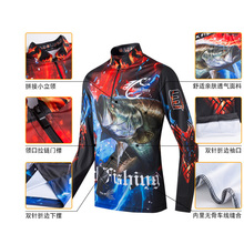 Lu Ya shirt fishing sunscreen anti-mosquito UV clothing breathable outdoor spring and summer camouflage ice silk suit