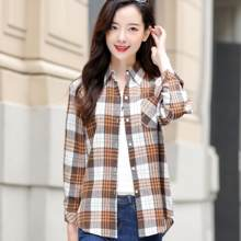 2021 New Trendy Spring and Autumn Long Sleeve Loose Korean Style Versatile Design Niche Shirt Coat Plaid Shirt for Women