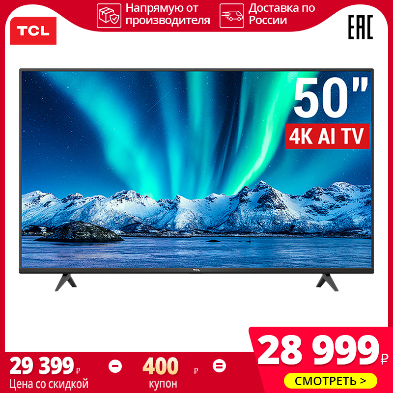 TCL 50inch Smart TV UHD 50P615 Television 4K