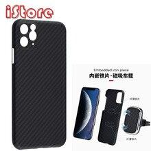 Чехол для телефона из углеродного волокна для Apple 11 iPhone 11 Pro max, тонкий и легкий подходящий чехол, может магнитно арамидный материал