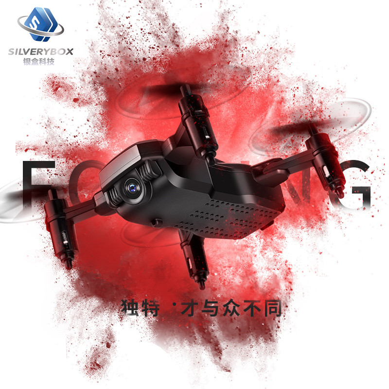 Txd-g1 New Products WiFi Real-Time Aerial Photography Folding Mini Unmanned Aerial Vehicle Set High Quadcopter Drone Toy
