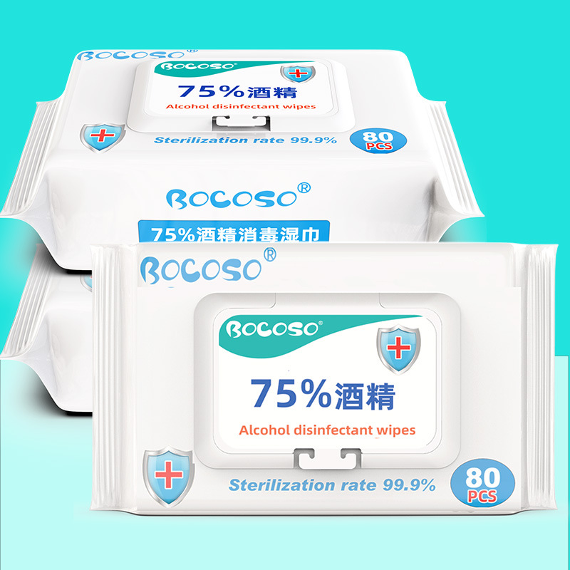 80PCS Alcohol Wipes Disinfection Antiseptic 75% Alcohol Pads Wet Wipes Paper Personal Antiseptic Skin Cleanser Tissue Care Wipes