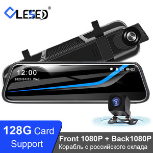 "OLESED T95S 10""IPS Screen Car Dvr Mirror Dash Camera Dash Cam Dual Lens Car Camera Full Hd Drive Recorder Stream RearView Mirror(China)"