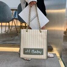 Straw Bags for Women 2019 Handbag Summer Female Shopping Bag Woven Knitted Large Capacity Totes Shoulder Bohemia