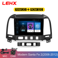 LEHX Car Radio Android 8.1 2 Din Multimedia Player For Hyundai Santa Fe 2005 2012 WIFI Car DVD Gps Navigation