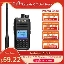 RETEVIS RT3S DMRวิทยุดิจิตอลWalkie Talkie GPS DMRวิทยุAmador 5W DMR VHF UHF Dual Bandรองรับmototrbo/TYT DMR