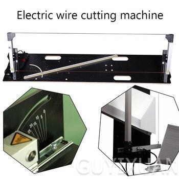 Máquina de corte de alambre eléctrico, cortadora de tabla de burbuja KT, equipo de corte de esponja, máquina de corte de tabla de aislamiento