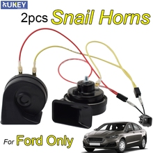 12V Car Horn Snail type Horn For Ford Focus Fiesta Expedition Mondeo Kuga S-Max F-150 KA C-Max Explorer Edge Transit Espace