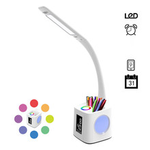 Study led desk lamp table lamp with pen holder usb port&screen&calendar&color night light dimmable led for kids students lamps