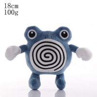 Poliwhirl 18cm