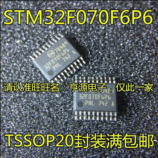 2pcs MECI609 MEC1G09 MEC16O9 MEC1609 BGA144 IC Chip