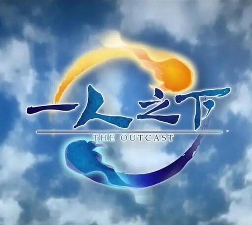 《一人之下 第一季》全12集超清 国语 四川 日配版 迅雷下载