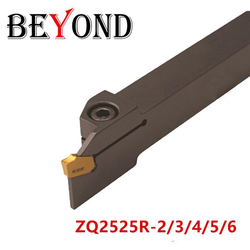 BEYOND ZQ2525R 3 токарный станок резак канавок токарный инструмент держатель внешние режущие инструменты ZQ карневесты вставки ЧПУ ZQ2525R 2 ZQ2525R 4