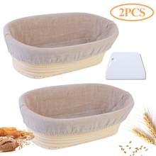 Oval/redondo rattan pão cesta de prova com cobertura sourdough provando cesta pão subindo cestas padaria/café vendas quentes