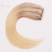 Невидимая рыболовная леска, накладные волосы, подчеркивающие двухтонный Омбре, Halo, бразильские человеческие волосы Remy, уток для белых женщин