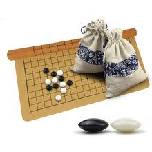 Go Game – jeu d'échecs chinois simple et Double face, ensemble d'échecs Wei Qi pour 19 Road en cuir PU, vieux jeu G83A, 361