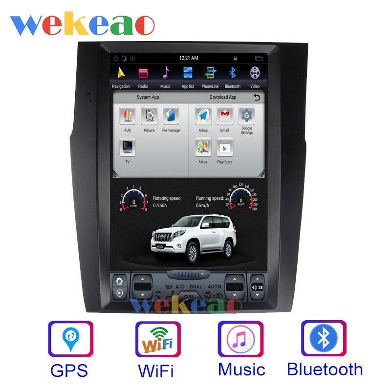 Wekeao Vertical Screen Tesla Style 12.1'' 1 Din Android Car Radio GPS Navigation For Citroen C4 C4L DS4 Car Dvd Player 2011-2016 Pakistan