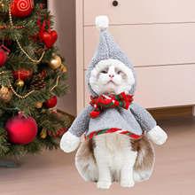 Новый дизайн Рождественская одежда для домашних животных пальто