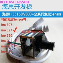 Hi3516d  board hi3516d hi3516dv300 camera imx327 wifi tf card