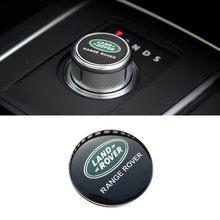 Автомобильный Шестерни головных уборов эмблема наклейка автомобиль интерьерные аксессуары для Land Rover Range Rover Discovery Sport защитник Аврора