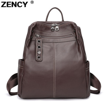 ZENCY NEW 100% Soft Natural Italian Genuine Leather Full Grain Women Backpack Ladies Coffee Cowhide Calfskin Backpacks
