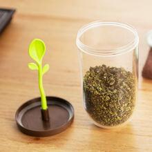 Креативный контейнер для хранения кофе в зернах сахара чая с