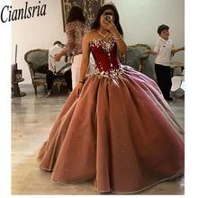 Блестящие платья для quinceanera burgendy 2021 милое бальное