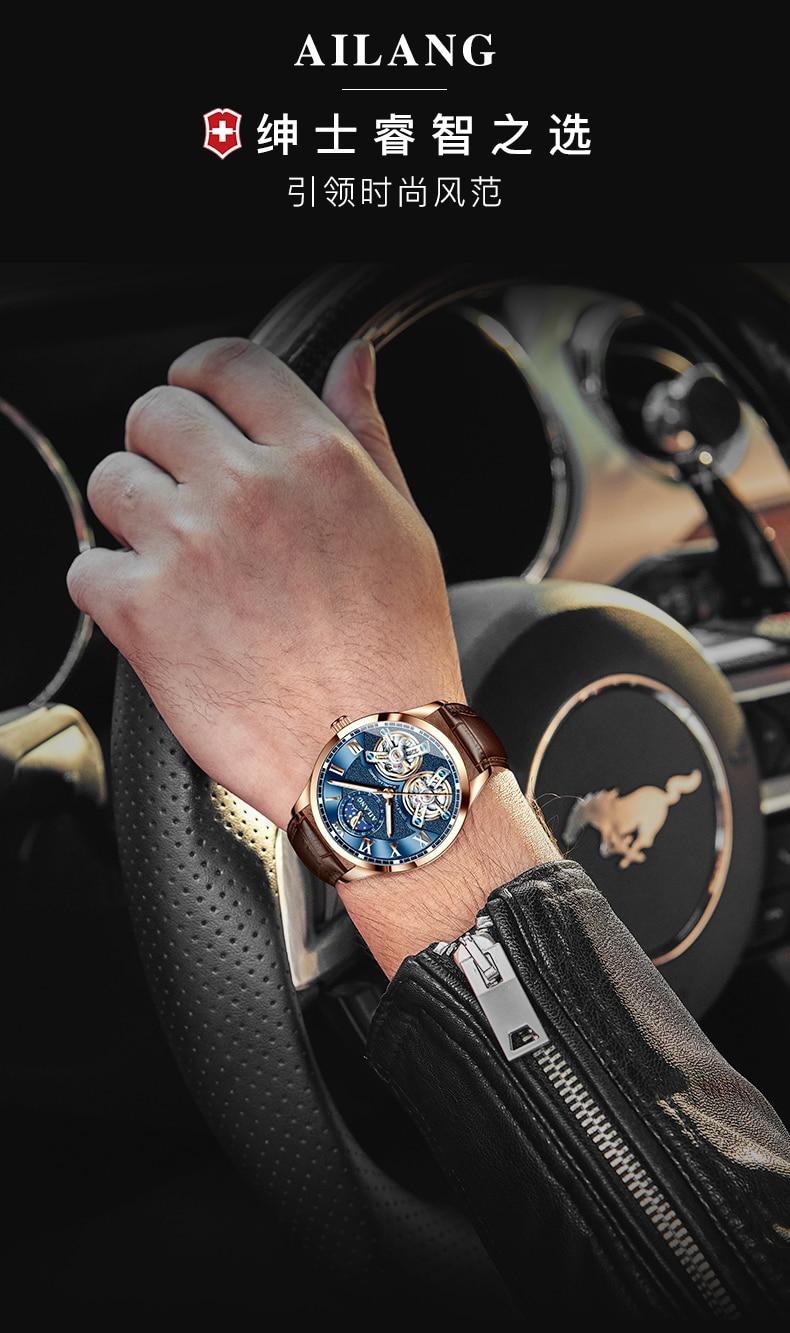 H77606fba4ef8416c832f41701a3445323 AILANG Latest design watch men's double flywheel automatic mechanical watch fashion casual business men's clock Original