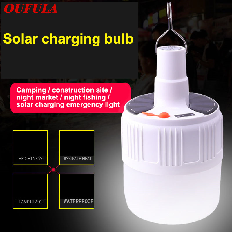 Multifunctional Solar Charging Battery DC LED Night Stall Bulb Tent Lamp Camping Device Emergency Lighting