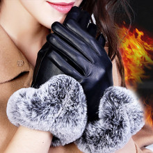 Women Leather Gloves Full Finger Black Thicken Winter Keep Warm Rabbit Fur Mittens Touch Screen Elegant Hand