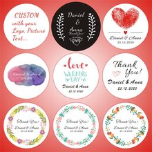 Custom Wedding Stickers Label, Invitations Seals, Candy Favors Gift Boxes Labels, LOGO personalized gepersonaliseerde sticker(China)