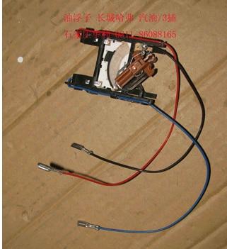 Czujnik poziomu paliwa czujnik paliwa 3607600B-E01 dla great wall Sailor