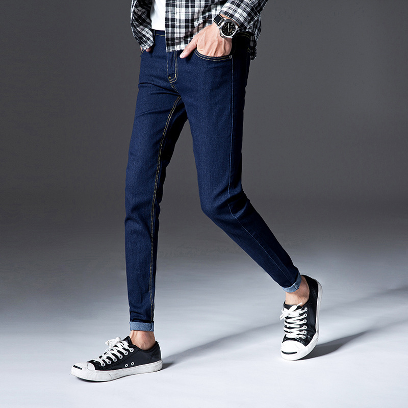 Spring And Autumn Men's Jeans Korean-style Skinny Harem Pants Slim Fit Casual Stretch Trousers