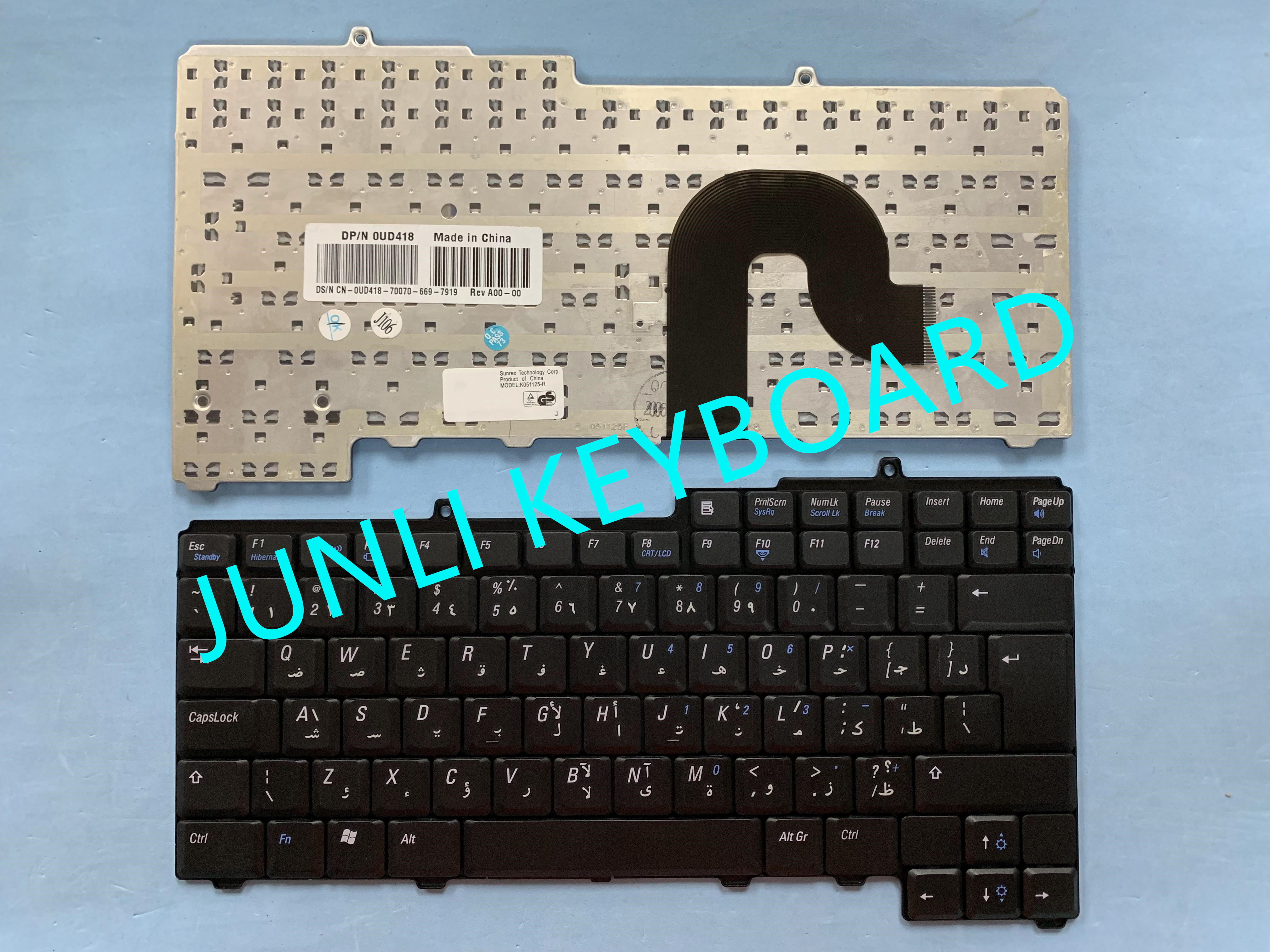 Dell Keyboard BELGIAN I1525/_BELKB