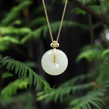 Pendant Necklace Charm Silver Jewelry Hetian White Jade Chinese Safe-Buckle Natural Women's