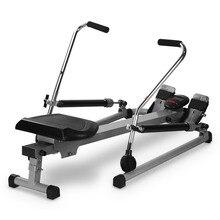 Многофункциональное Двойное Весло бесшумное гидравлическое домашнее гребное устройство для упражнений на талии и спине оборудование для бодибилдинга