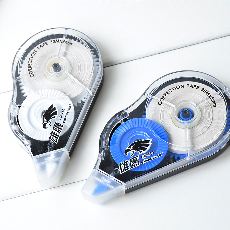 30m * 5mm Large Capacity Correction Tape With Primary School Students' Affordable Office Correction Tape With School Supplies
