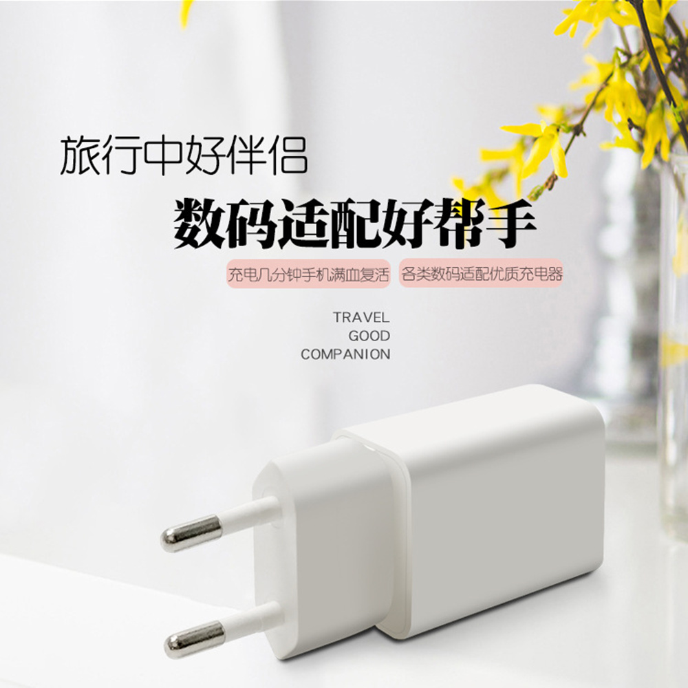 100pc EU USB Charger Quick Charge For IPhone X 8 7 IPad Fast Wall Charger For Samsung S9 Xiaomi Mi 8 Huawei Mobile Phone Charger