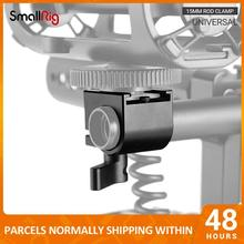 SmallRig 15mm Rod Clamp with Cold Shoe For 15mm Rod Rail /Extension Magic Arm /Microphone Shoe Mount  1157