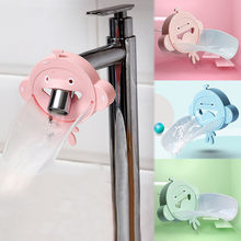 Kitchen Bathroom Kids Cartoon Faucet Extension Helper Handle Baby Accessories(China)