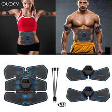 Abdominal Muscle Trainer EMS Fitness Equipment Training Exerciser Stimulator Belt Belly Arm Massage USB Charged Gym ABS
