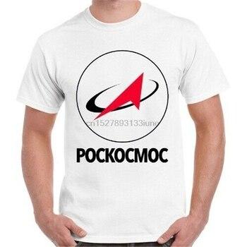 Roscosmos rosyjska federalna agencja kosmiczna Retro fajne Unisex kobiety Retro T Shirt 667 zabawny projekt koszulkę