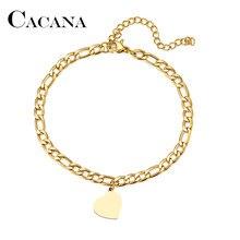 Браслет CACANA из нержавеющей стали 316L, панцирный браслет из кубинской цепи золотого цвета, модные браслеты в форме сердца для мужчин и женщин, ...