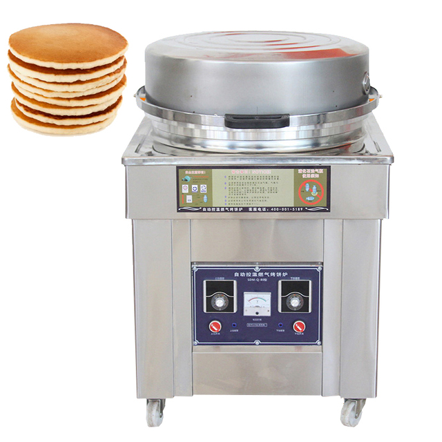 Commercial Stainless Steel Large Rast Cake Machine Double Sided Heated Kitchen Appliances Restaurant Snack Bar Pancake Machine