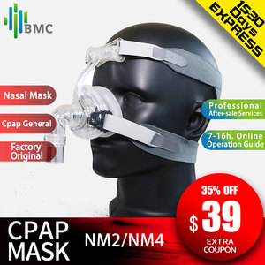Image 1 - BMC NM2/NM4 האף מסכת CPAP מסכת שינה מסכה עם כיסויי ראש S/M/L שלושה גודל מתאים עבור CPAP מכונת להתחבר צינור והאף
