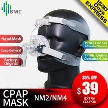 BMC NM2/NM4 маска для носа сипап маска для сна с головным убором S/M/L три размера подходит для сипап аппарата соединительный шланг и нос