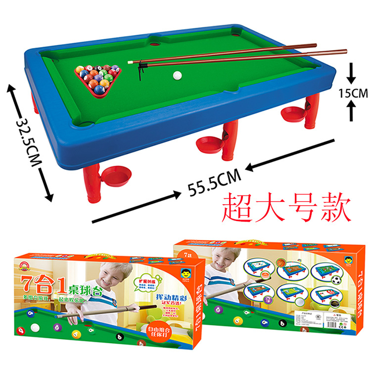 Seven In One Family Large Size American-Style Children Pool Table Household Mini Educational Force Small Billiards Toy