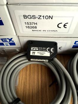 Nowy przełącznik fotoelektryczny BGS-Z10N BGS-Z30N tanie i dobre opinie