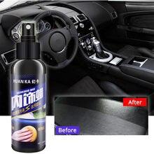Herramienta de limpieza Interior de coche, cuidado de pintura ml, cera dura, encerado en húmedo, rueda de neumático, agente reacondicionamiento dedicado, accesorios para automóviles, 120